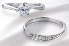 婚約指輪・結婚指輪の選び方
